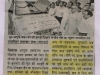 mot-at-varanasi-news-related-to-sarel-network-demand-on-mnrega-04-sep-2013-pioneer-hindi