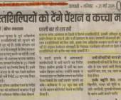 Hindustan 21.05.2016